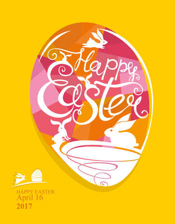 Easter bright gift egg on a yellow background. Holiday postcard.  イラスト・ベクター素材