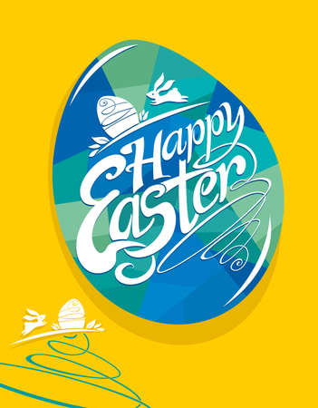 Easter bright gift egg with greeting inscription. Holiday postcard.