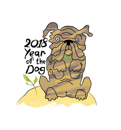 Illustration to the year of a dog with an inscription and a funny bulldog. .