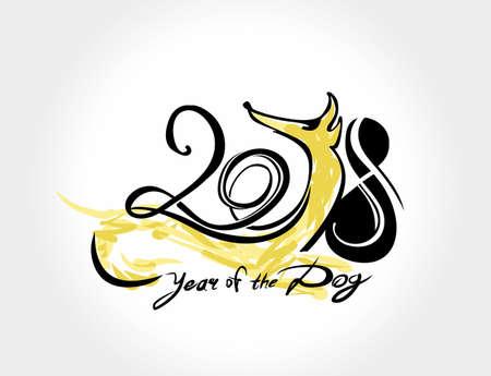 Jaar van de hond. 2018. Styling voor een inkttekening. Vector handgeschreven sjabloon. Stock Illustratie
