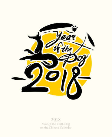 hounds: Stylish template for the year of the dog 2018. Handwritten imitation of painting with a brush and ink on a background of a yellow round stamp. New Year on the Chinese calendar.