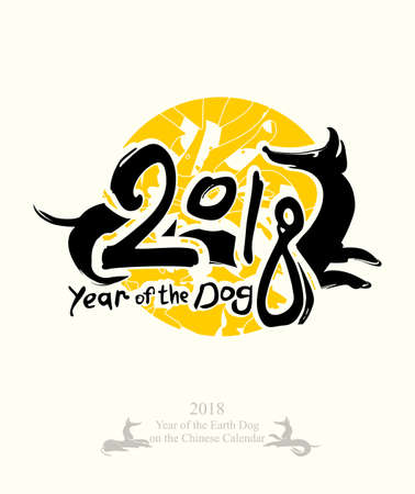 Stylish template for the year of the dog 2018. Handwritten imitation of painting with a brush and ink on a background of a yellow round stamp.