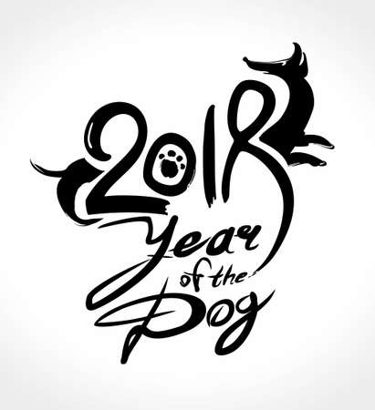 hounds: Dog 2018 template with the inscription. Imitation of painting with brush and ink. New Year on the Chinese calendar. Illustration