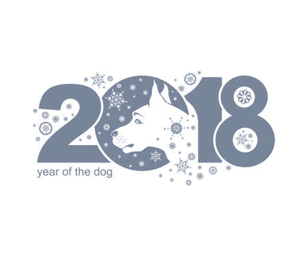 chinese astrology: Year of the Dog 2018. Vector template portrait Great Dog. New Years design on the Chinese calendar. Illustration