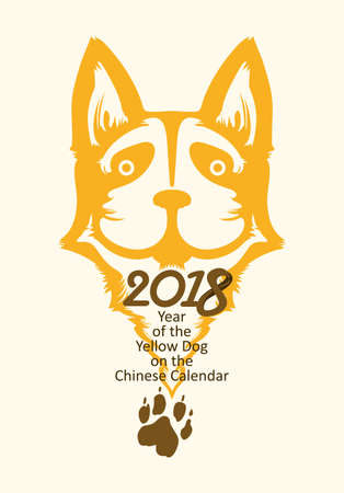 Stylish vector template 2018. Year of the Yellow Dog on the Chinese calendar. Illustration
