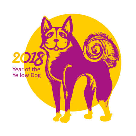 Dog 2018. Round vector symbol. Year of the Dog on the Chinese calendar.