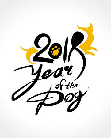 Year of the Dog. 2018. Handwritten template with the inscription and silhouette of a yellow dog. Imitation of painting with brush and ink. Symbol of the year on the Chinese calendar. Illustration