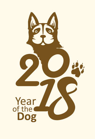 Poster 2018 Year of the Dog. Symbol on the Chinese calendar. Vector template of figures and portrait of a dog laconic image.