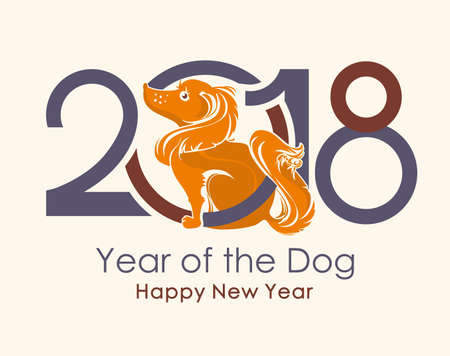 Pretty little dog 2018. Flat vector template for the New Year's design. Dog - symbol of 2018 on the Chinese calendar.