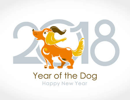 Cute doggy. Yellow Dog - symbol of 2018 on the Chinese calendar.