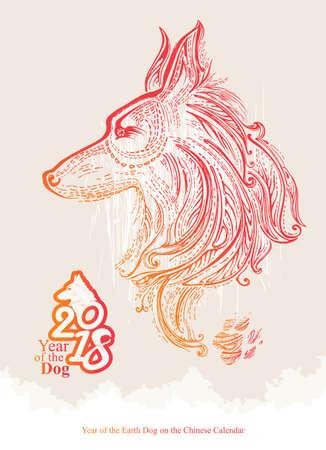 Año del perro 2018 año. Tarjeta de felicitación de año nuevo chino. Ilustración de vector de patrón de perro.