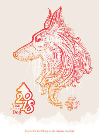 Year of The Dog. 2018 year. Chinese New Year Greeting Card. Pattern Dog vector illustration.