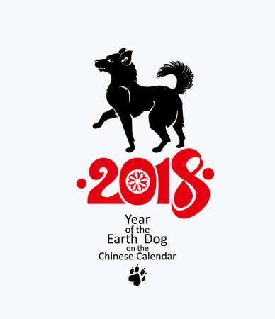 Anno del cane. Silhouette di un cane a piedi e figure rosse 2018. Modello vettoriale Nuovo anno di progettazione sul calendario cinese.