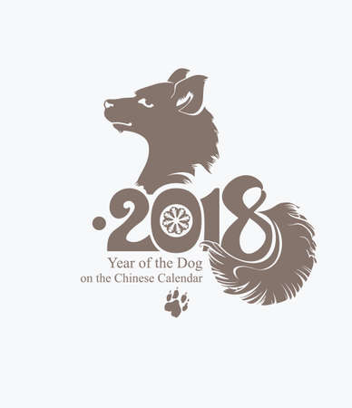 Year of the Dog 2018. Vector template New Year's design on the Chinese calendar.