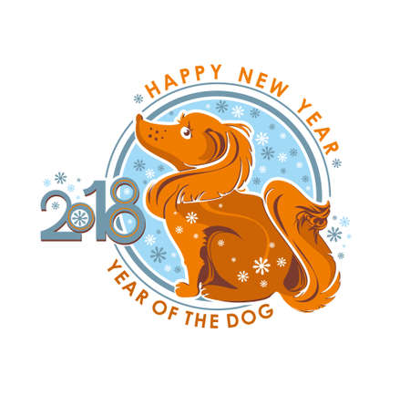 Dog 2018 symbol on the Chinese calendar. Silhouette of doggie and snowflakes in a round pattern. Vector element for New Years design. Illustration
