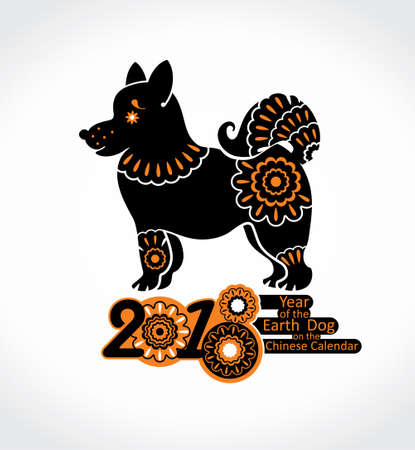Stylized dog decorated with ornaments. Decorative symbol 2018. Year of The Earth Dog. Chinese New Year vector card.
