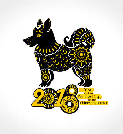 Stylized dog is richly decorated with ornaments. Decorative symbol 2018. Year of The Yellow Dog. Chinese New Year vector pattern.