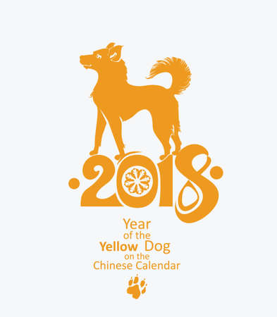 2018 yellow dog New Year template. Illustration