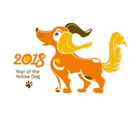 Cute cartoon doggy. Yellow Dog - symbol of 2018 on the Chinese calendar. Illustration
