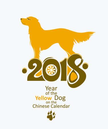 Golden Retriever 2018 - New Years design on the Chinese calendar.
