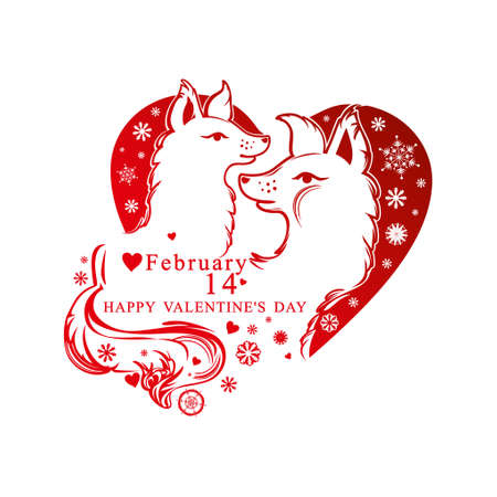 Heart shape with loving pair of cute dogs Vector card by Valentines Day Illustration