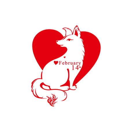 Red vector heart flat template. Cute dog in the heart. Vector illustration by February 14 Valentines Day.