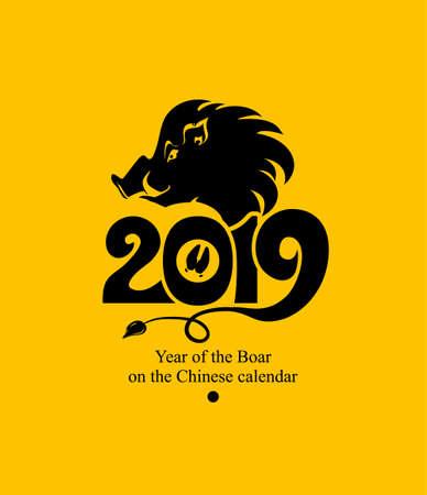 Anno del cinghiale 2019. Maiale 2019. Modello piatto nero su sfondo giallo. Design di Capodanno sul calendario cinese. Illustrazione vettoriale. Vettoriali