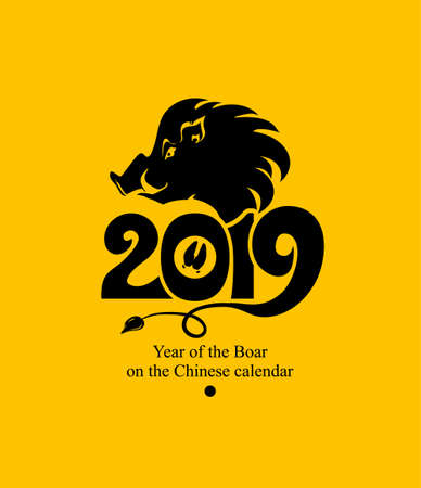 Year of the Boar 2019. Pig 2019. Flat black template on yellow background. New Years design on the Chinese calendar. Vector illustration.