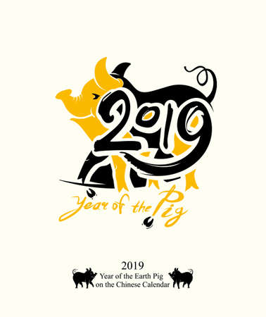 Year of the Pig. 2019. Handwritten template with inscription and yellow pig. Imitation of painting with brush and ink. Symbol of the year on the Chinese calendar.
