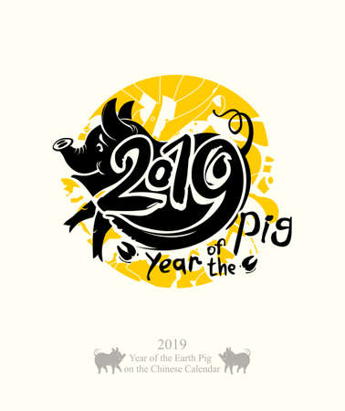 Background of the Pig 2019 for the Year. Handwritten with a round stamp. New Year on the Chinese calendar.