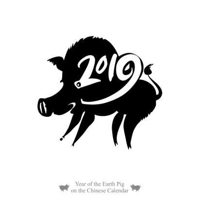 Wild Pig 2019 Handwritten Template With The Inscription