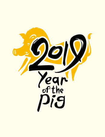 Year of the Pig. 2019. Handwritten template with yellow piggyback. Imitation of painting with brush and ink. Symbol of the year on the Chinese calendar. Illustration