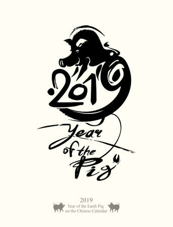 Pig 2019. Handwritten pattern with wild pig 2019. Imitation of painting with brush and ink. New Year on the Chinese calendar. Ilustração
