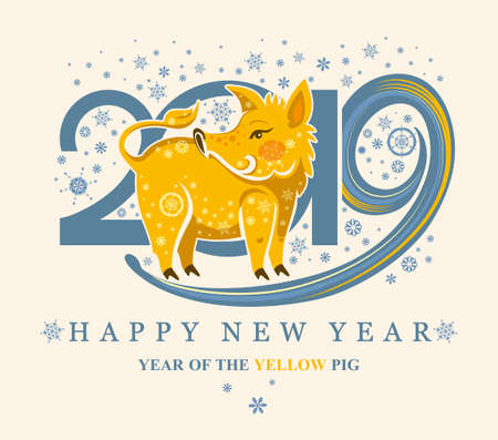 Cute yellow piggy and snowflakes. New Year's design 2019. Happy New Year!