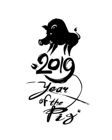 Pig 2019. Handwritten black pattern with wild boar 2019. Imitation of painting with brush and ink. New Year on the Chinese calendar.