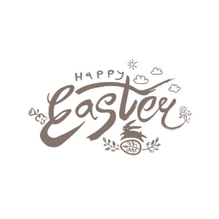 Happy Easter. Vector illustration easter logo dry brush painting. Easter bunny, inscription and easter egg. Иллюстрация