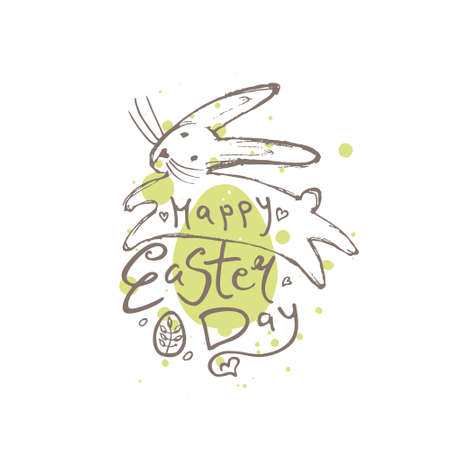 Happy Easter funny illustration. Easter bunny jumping on a green background Vector illustration imitating pen drawing. Ilustrace