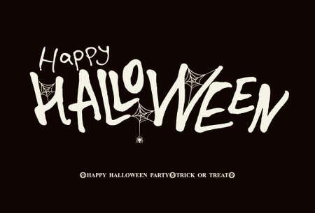 banner Happy Halloween. Modern brush calligraphy  イラスト・ベクター素材