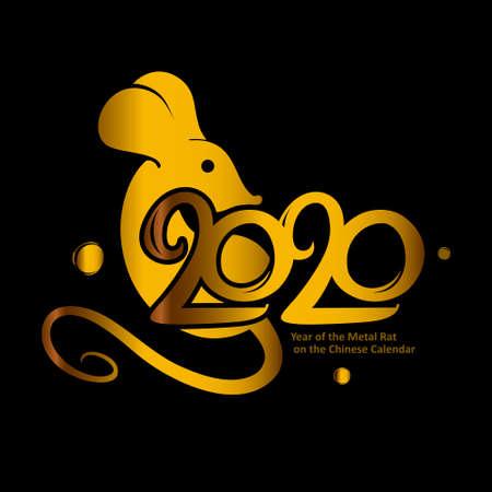Anno del ratto d'oro di metallo sul calendario cinese. Design 2020 su sfondo nero. Timbro metallico modello vettoriale con la scritta 2020 e Rat.