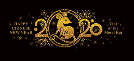 Chinese Zodiac Sign Year of Rat. Metallic Gold Rat 2020. New Years decor greeting card with a Chinese rat running in a golden circle 2020. Happy Chinese New Year 2020.