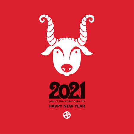 Year of the white metal Ox in Chinese calendar. Card for Chinese New Year. Vector template for New Year's design in flat style. Illustration of 2021 year of the Ox.