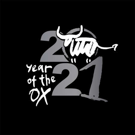 Year of the Ox on the Chinese calendar. Stylish new year card with metal bull on black background. Calligraphy symbol of the year 2021. Vector element for New Year's design.