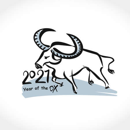 Year of the Ox in Chinese zodiac. Postcard with a white bull. Black ink brush calligraphy symbol of the year 2021. Vector element for New Year's design in flat style. Illustration of 2021 일러스트