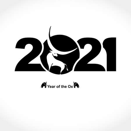 Year of the Ox in Chinese zodiac. Symbol of 2021 White ox. Vector element for New Year's design in flat style. Illustration of 2021 year of the Ox. 일러스트