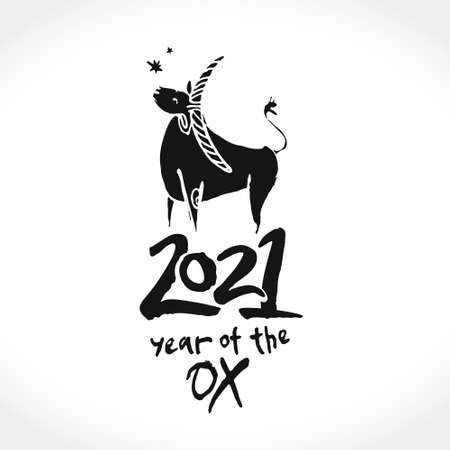 Year of the Ox 2021 vector template. Chinese New Year Greeting Card. Black brush illustration of year of the Ox.