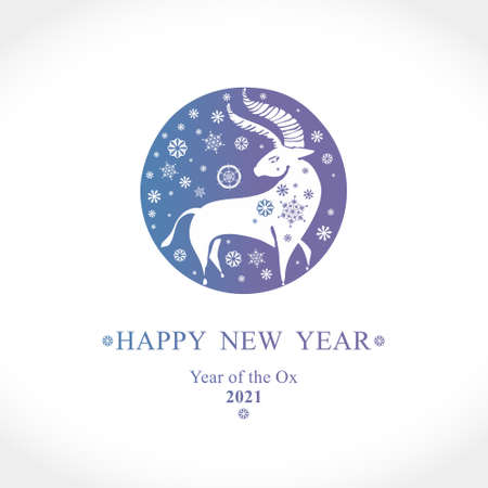Year of the Ox 2021. New Year's postcard with a christmas ball of snowflakes and a white bull. Chinese New Year Greeting Card. Illustration of year of the Ox. 일러스트
