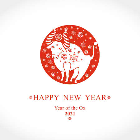 Year of the Ox 2021. New Year's postcard with a red ball of snowflakes and a white bull. Chinese New Year Greeting Card. Illustration of year of the Ox. 일러스트