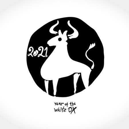 Year of the white Ox in Chinese zodiac. Round stamp postcard with a white bull. Black ink brush calligraphy symbol of the year 2021. Vector element for New Year's design in flat style.