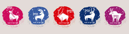 Year of the Ox 2021. Set of vector templates for New Year's design. Lunar calendar, constellation bull. Chinese New Year Greeting Card.