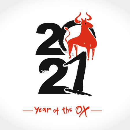 Vector sketch illustration. Year of the Ox 2021. Chinese New Year. Calligraphy card black and red. 일러스트